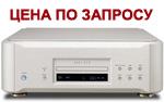 Esoteric K-01XD