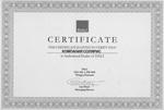 Сертификат DALI