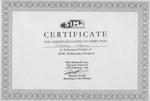 Сертификат SIM2