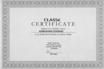 Сертификат Classe